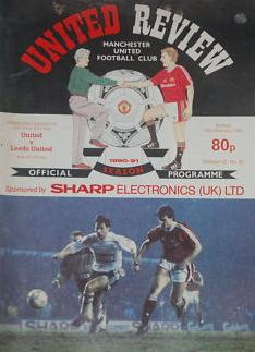 1991 LEAGUE CUP SEMI-FINAL - MAN UTD v LEEDS