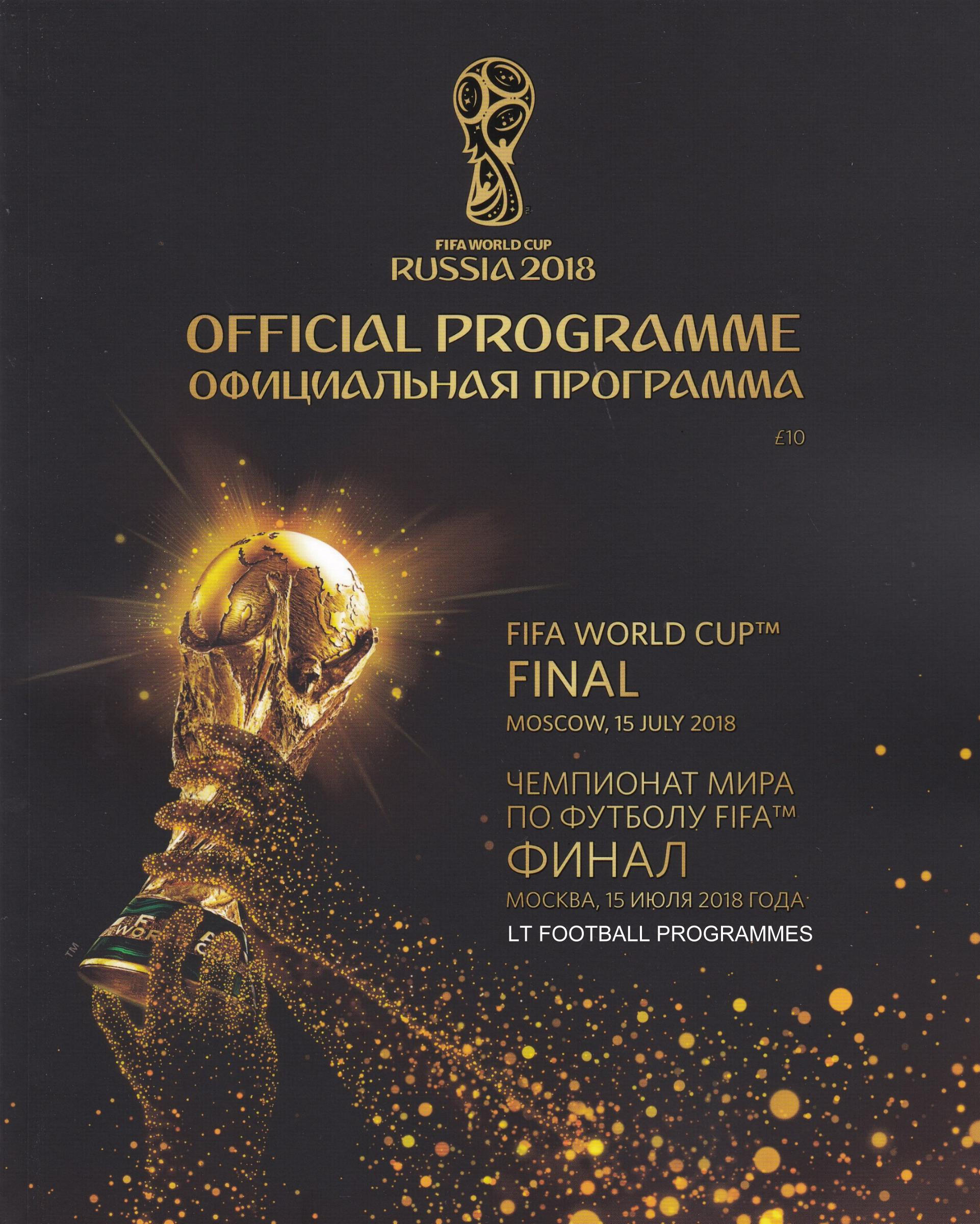 2018 FIFA WORLD CUP FINAL - FRANCE v CROATIA