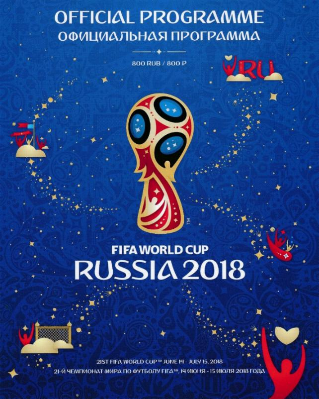2018 FIFA WORLD CUP - OFFICIAL TOURNAMENT PROGRAMME