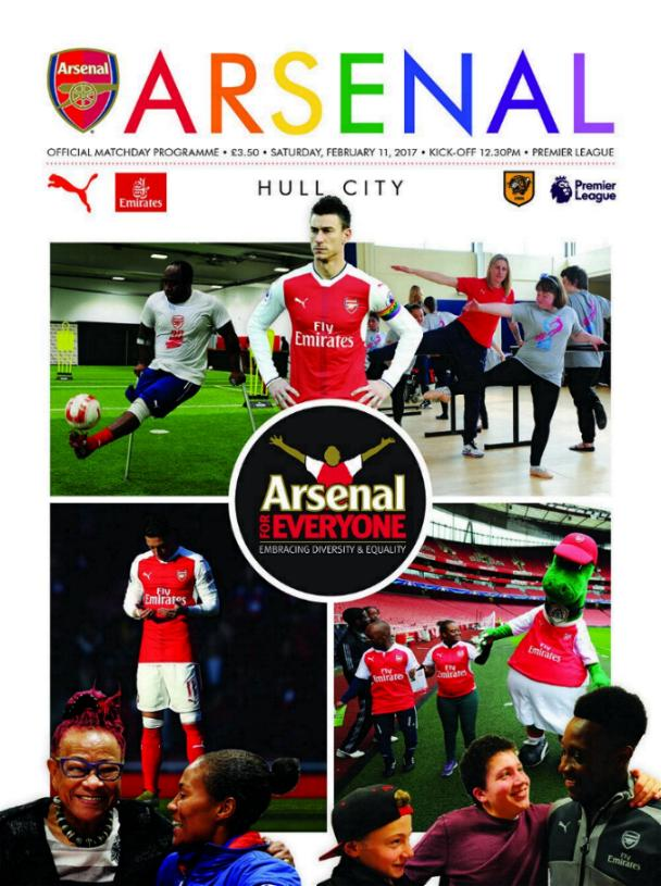 ARSENAL v HULL CITY 2016/17