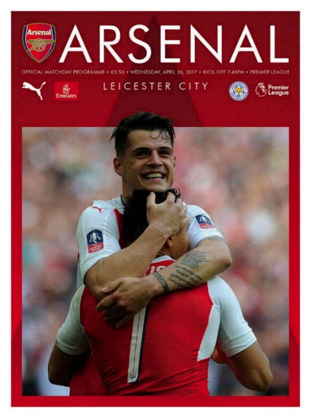ARSENAL v LEICESTER CITY 2016/17