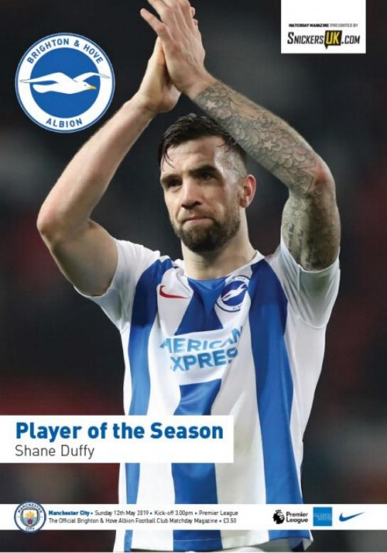 BRIGHTON v MAN CITY 2018/19 (TITLE CLINCHER)