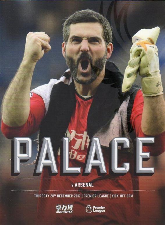 CRYSTAL PALACE v ARSENAL 2017/18