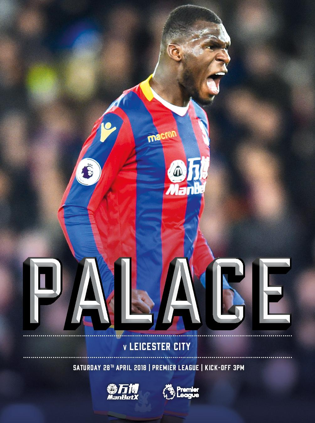 CRYSTAL PALACE v LEICESTER CITY 2017/18
