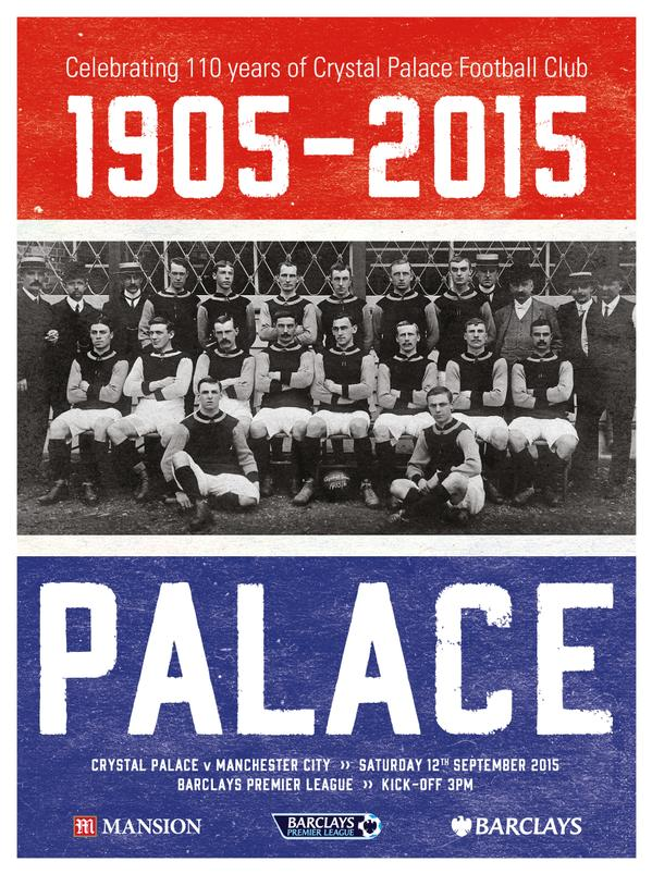 CRYSTAL PALACE v MAN CITY 2015/16 (110 Year Anniversary)