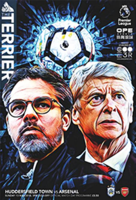 HUDDERSFIELD TOWN v ARSENAL 2017/18 (WENGERS LAST MATCH)
