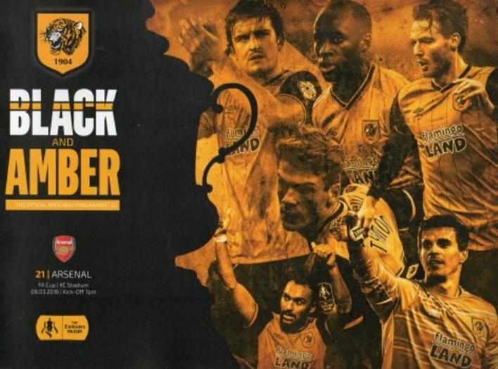 HULL CITY v ARSENAL 2015/16 (FA CUP)