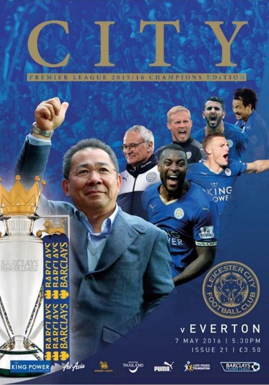 LEICESTER CITY v EVERTON 2015/16 (CHAMPIONS EDITION PROGRAMME)