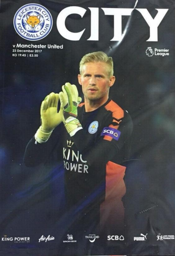 LEICESTER CITY v MAN UTD 2017/18
