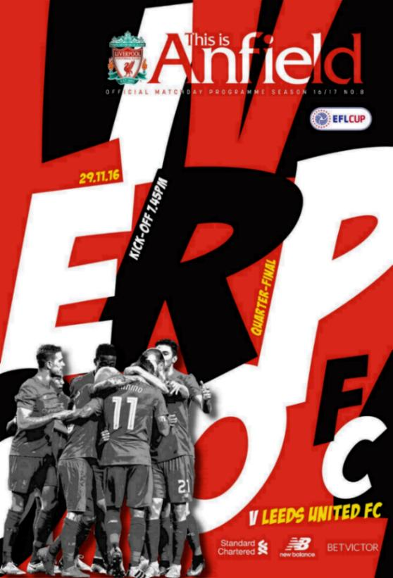 LIVERPOOL v LEEDS UNITED 2016/17 (LEAGUE CUP)