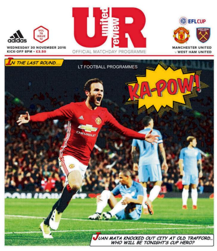 MAN UTD v WEST HAM 2016/17 (LEAGUE CUP)
